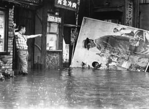 昭和30年代、たびたび桃園川が氾濫しました。