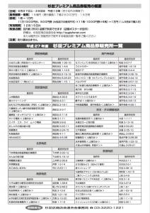 スクリーンショット 2015-06-15 14.38.50
